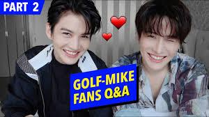 Golf-Mike FANS Q&A (Part 2) เมื่อคุณชายไมค์เต้นท่า Swalla Lisa Blackpink -  YouTube
