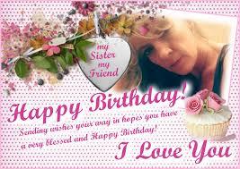 imikimi zo birthday frames my sister my friend tjkstevens birthdays tjkstevens