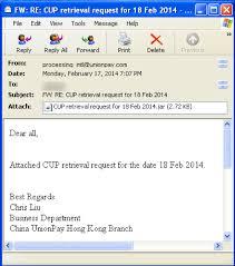 crimeware or apt malware fifty shades of grey acirc threat research unipay1