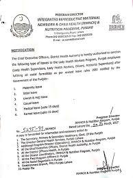 Mail For Maternity Leave Sanctioning Authority Maternity Leave Umrah Hajj Leave