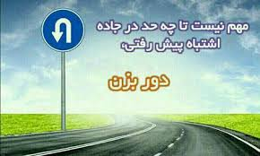Image result for ‫سخنان امید بخش‬‎