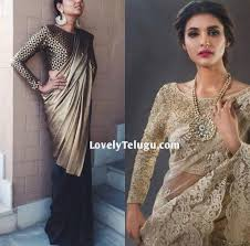 Latest Full Sleeves Blouse Designs Beautiful Full Sleeve Blouse Designs For Designer Sarees