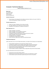 Resume Computer Skills Good Resume Examples
