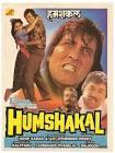Meenakshi Sheshadri Humshakal Movie