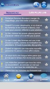 Citation Drole For Android Apk Download