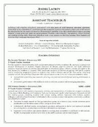 teaching assistant resume writing example will complement the teacher aid or assistant cover letter to get a classroom aide job interview in the education teacher aide resume template