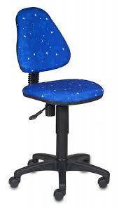 <b>Кресло детское Бюрократ KD-4/Cosmos</b> синий космос Cosmos