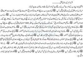 prophet muhammad essay prophet muhammad essay islamic bookstore com prophet muhammad essay islamic bookstore com