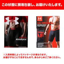 under armour 9 boxerjock. under armour (under armour) the original 9 \ boxerjock 0