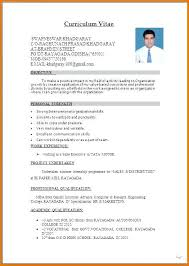 Microsoft Word Resume Template Free Download Resume Format Ms Word