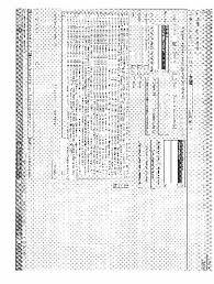Отчет По ПРАКТИКЕ Приложение 1