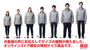 Paper Moon Clothing Size Chart Uniqlo Offers Petite People In The Us Clothes That Fit But