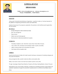 Biodata Format For Marriage Purpose In Ms Word Sample Resume