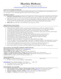 Computer Technician Resume Template Tech Examples Practicable