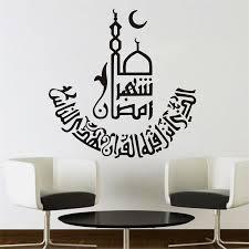 34 elegant chandelier wall sticker scheme of chandelier wall decal