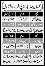 Pakistan Vs South Africa Match Schedules 2013 Odi T20