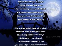 Download Bhojpuri Dard Bhare Shayari ...
