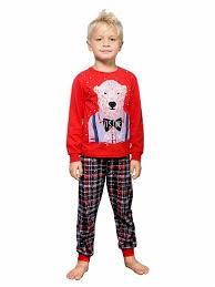 <b>Пижамы</b> и белье <b>Pelican</b> для мальчиков, купить в #CITY-Pr ...