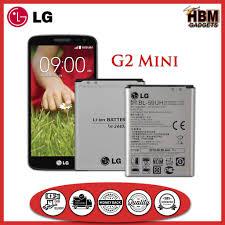 LG G2 Mini Battery Model;BL-59UH ...
