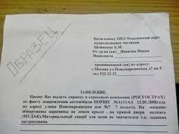 украли паспорт Кража Консультации юриста Что делать при краже паспорта