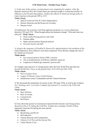 usii final exam possible essay topics at the turn of the century
