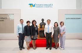 รพ.ธนบุรี2 ปรับโฉม 3 ศูนย์ เดินหน้าขยายการบริการรักษาพยาบาล