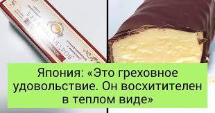 17 привычных нам продуктов, которые иностранцы едят совсем ...