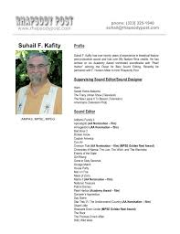 suhail f kafity resume my website sfk resume web 11 01 2013 a