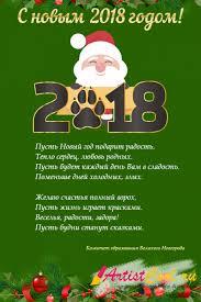 Шаблон персонального email поздравления С Новым годом  Шаблон персонального email поздравления С Новым годом
