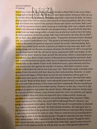 high school student brilliantly ldquo rick rolls rdquo his physics teacher rick rolled physics essay watermark