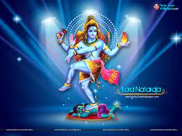 Hindu God Wallpapers: God Natraj
