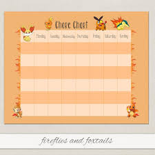Blank Fire Pokemon Behavior Or Chore Chart Visual Schedule Instant Download