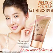 welcos no makeup face blemish balm cover skin acne melasma freckles ageing