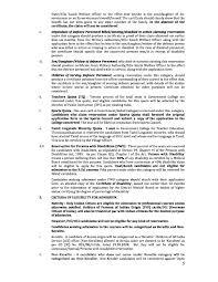 multiple choice essay online