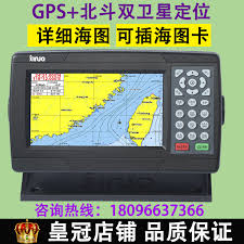 Boat Charts Online Usd 392 32 Xinnuo Xf 608 Marine Wei Guide Gps Beidou