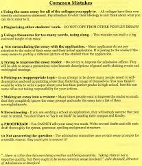 Scholarship Essay Help How To Write A Scholarship Letter Write Scholarship Essay Help