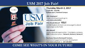 usm 2017 job fair community engagement and career development image 2017 usm job fair 2