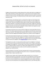 education and entertainment essay body