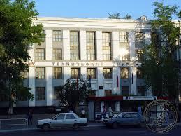 Купить кандидатскую диссертацию в Находке Дипломная цена в Пензе Цены на контрольные работы в Пскове