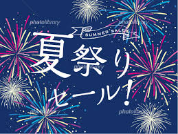 夏祭りセール ポスター イラスト素材 5610990 フォトライブラリー