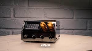 блок питания G027 для тату машинки тату магазин 28optru курган