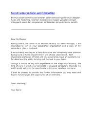 Interview bahasa inggris bisnis 2. Nterview Bahasa Inggris Hotel Contoh Surat Lamaran Bartender Mungkin Anda Bisa Melihat Referensi Percakapan Bahasa Inggris Berikut Ini Dalam Rangka Mendapatkan Contoh Kosakata Yang Receptionist