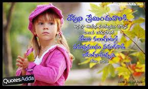 Latest Telugu Bible Verse - 67 | QuotesAdda.com | Telugu Quotes ...