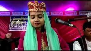 Free music & mp3 download site. Download Neha Naz Mere Rashke Qamar Mp3 Mp3 Free And Mp4