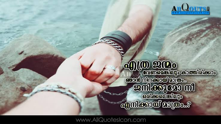 heart touching love status in malayalam