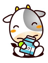 「フリー素材  牛乳」の画像検索結果
