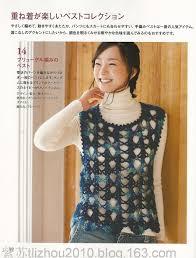 Free Crochet Vest Patterns Impressive Openwork Fishnet Lace Strips Crochet Vest Pattern ⋆ Crochet Kingdom