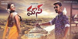 The reports are coming that dhanush is getting remuneration of rs 30 cr for. Dhanush Mass Movie Posters Mirchi9 Com