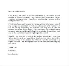 letter of intent job sample letter of intent for promotion template letter intent job template