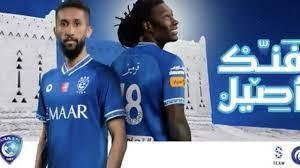 رسميًا .. نادي الهلال السعودي يعلن عن قميص الفريق الجديد